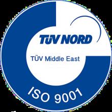 ISO-Logo-220x221